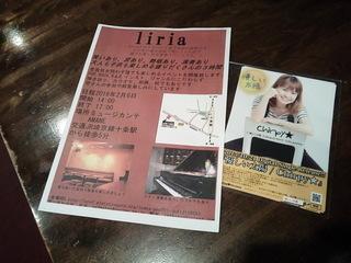 002liria.jpg
