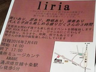 003liria.jpg