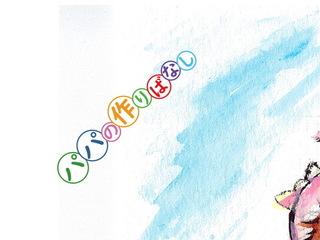 01ロゴ.jpg