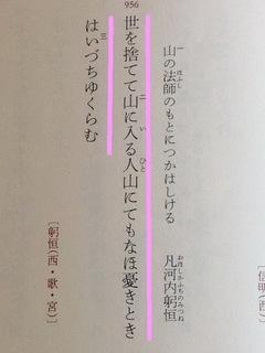 01古今和歌集.jpg