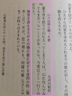 02古今和歌集.jpg