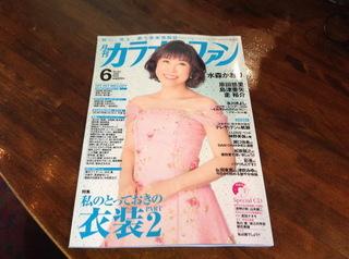 03カラオケファン.jpg