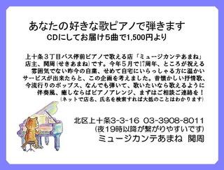 CE381A1E38289E38197CD.jpg