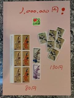 切手02.jpg
