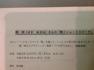小学校ショート.jpg