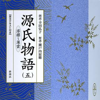 朗読CD.jpg