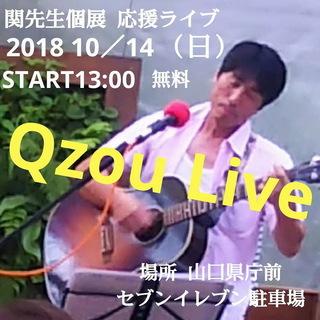QZO.jpg