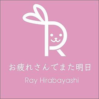 Ray Hirabayashiアルバム.jpg