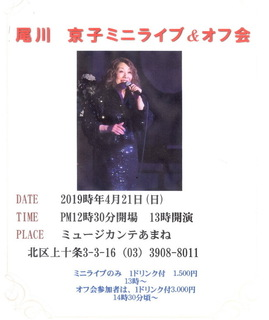s尾川さんミニライブ.jpg